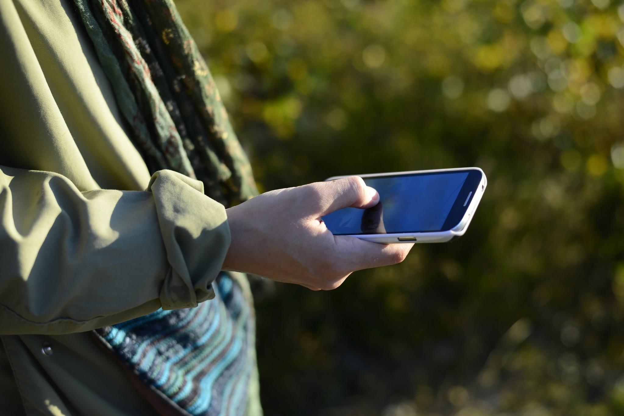 Ladda hem Svensk Jakts app och få de senaste nyheterna om jakt. Foto: Frugan / Mostphotos